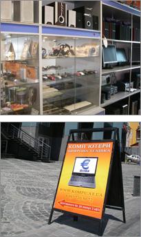 EUROtexnika 2012